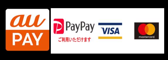 楽天スマートペイクレジットカード支払い可能、マスターカード、楽天カード、Visaカード